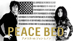 peacebed002.jpg
